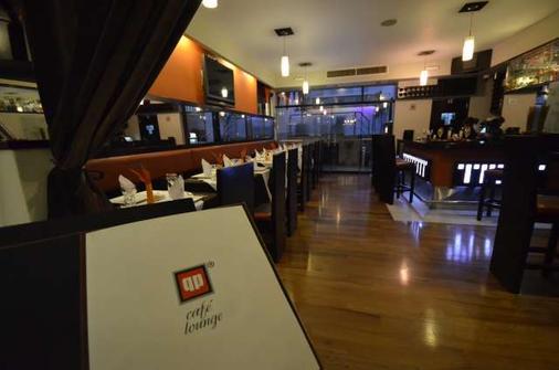 利马优质酒店 - Lima - 餐馆