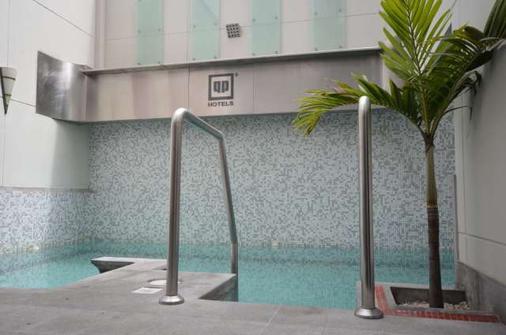利马优质酒店 - Lima - 游泳池