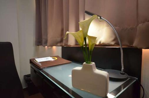 利马优质酒店 - Lima - 客厅