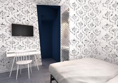 马斯特里赫特卡布姆酒店 - 马斯特里赫特 - 睡房