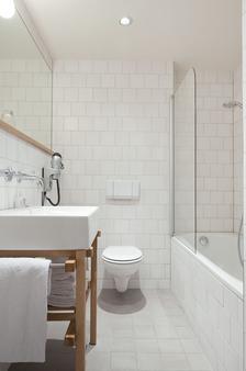 马斯特里赫特联排别墅设计酒店 - 马斯特里赫特 - 浴室