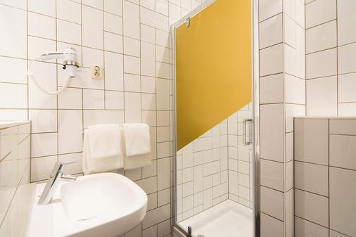 马碧城市中心酒店 - 马斯特里赫特 - 浴室
