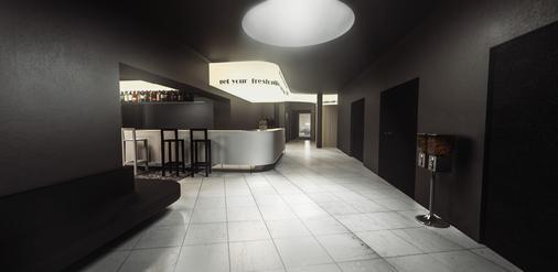 马碧城市中心酒店 - 马斯特里赫特 - 大厅