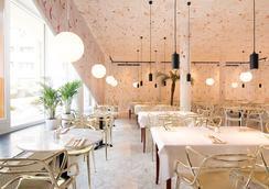 马比市中心酒店 - 马斯特里赫特 - 餐馆
