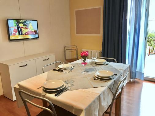 贝娅特丽克丝公寓酒店 - 巴多利诺 - 餐厅