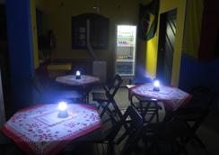 沃克昂费维拉旅舍 - 里约热内卢 - 餐馆