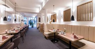 扎克酒店 - 因斯布鲁克 - 餐厅