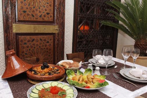 梅尔霍恩摩洛哥传统庭院旅馆及Spa - 马拉喀什 - 食物