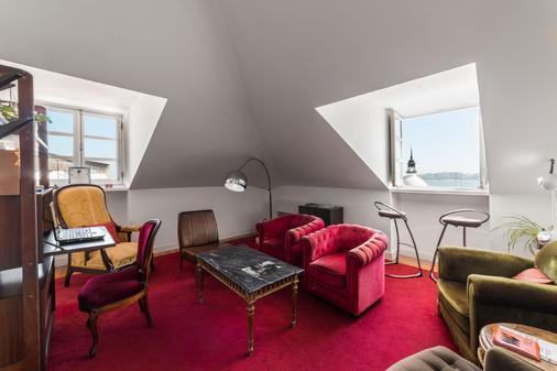 里贝拉特尤希尔都旅馆 - 里斯本 - 客厅