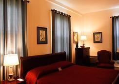 昆比屋酒店及水疗中心 - 巴港 - 睡房