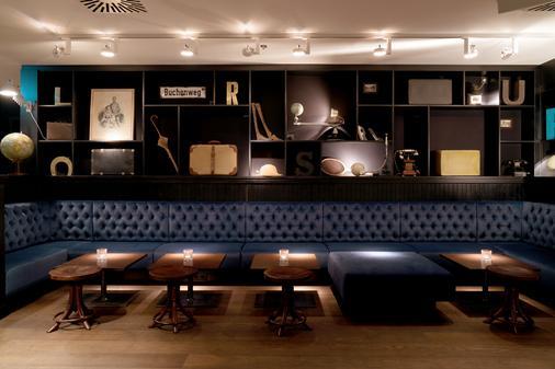 红宝石里希维也纳酒店 - 维也纳 - 酒吧