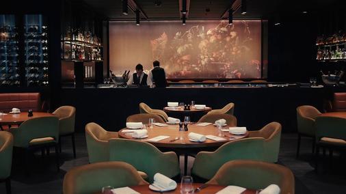 皇冠大都市酒店 - 墨尔本 - 酒吧