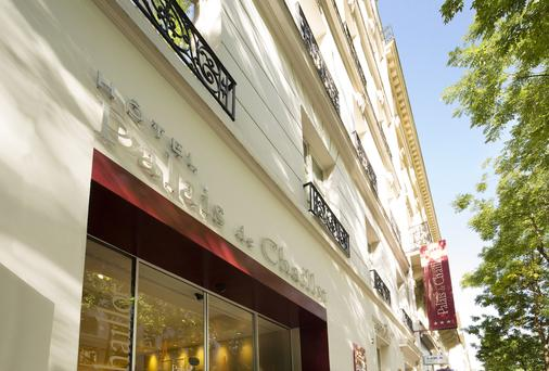 夏洛特宫殿酒店 - 巴黎 - 户外景观