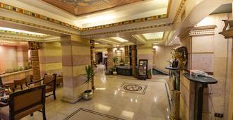 扎耶德酒店 - 吉萨 - 大厅