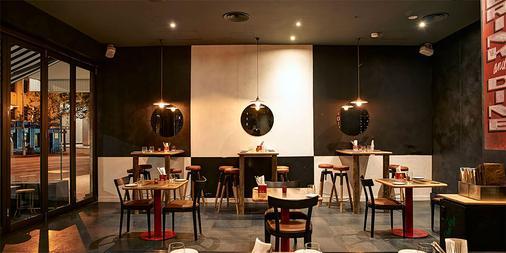 悉尼韦伯酒店 - 悉尼 - 酒吧