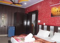 特里胡尔酒店 - 赫尔德瓦尔 - 睡房