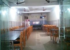 Hotel Sun Light Konark - 科纳克太阳神庙 - 餐馆