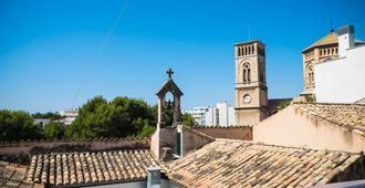 城市青年旅舍 - 阿尔伯格帕尔马青年旅舍 - 马略卡岛帕尔马 - 户外景观