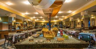 古巴国家酒店 - 哈瓦那 - 餐馆