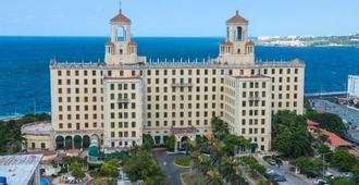 古巴国际大酒店 - 哈瓦那 - 建筑