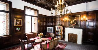 维也纳亚特兰大酒店 - 维也纳 - 客厅