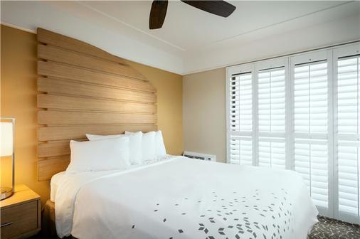 达艾默德希德酒店 - 圣地亚哥 - 睡房