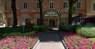 特维基亚赞酒店 - 博洛尼亚 - 建筑