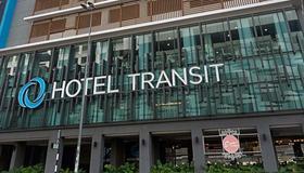 吉隆坡中转酒店 - 吉隆坡 - 建筑