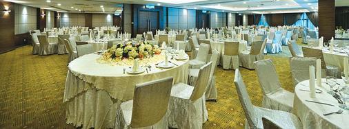 吉隆坡全西特酒店 - 吉隆坡 - 会议室
