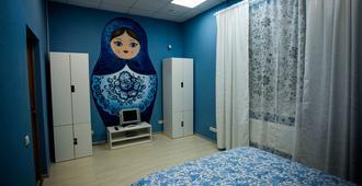 天空旅馆 - Yekaterinburg - 睡房