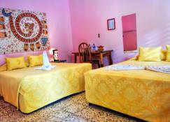 可考迪格拉纳达酒店 - 格拉纳达 - 睡房