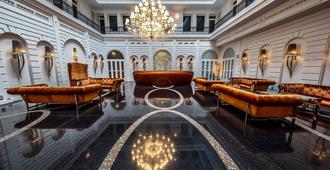 布达佩斯威望酒店 - 布达佩斯 - 休息厅