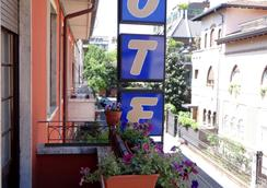 Hotel Amendola Fiera - 米兰 - 户外景观