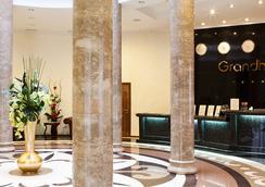 格兰德霍尔酒店 - 叶卡捷琳堡 - 大厅
