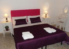 Bed & Breakfast Al Vicoletto - 罗马 - 睡房
