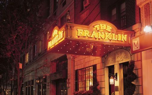 纽约富兰克林酒店 - 纽约 - 建筑