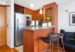 坎比亚索公寓酒店 - 圣地亚哥 - 厨房