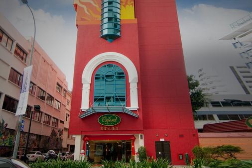 新加坡万富大酒店 - 新加坡 - 建筑