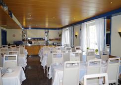 帝国酒店 - 慕尼黑 - 餐馆