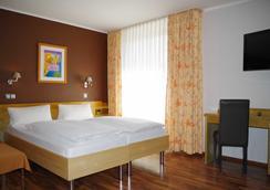 帝国酒店 - 慕尼黑 - 睡房