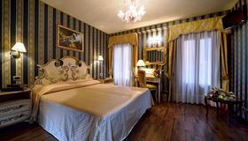 安缇卡帕纳达酒店 - 威尼斯 - 睡房