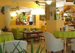 阿尔塔马尔旅馆 - Almuñecar - 餐馆