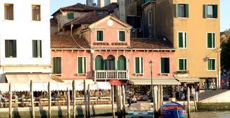 威尼斯卡纳尔酒店 - 威尼斯 - 建筑