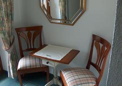 Hotel - Pension Felsenhof - 莱赫阿尔贝格 - 睡房
