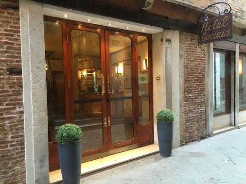 高瑞兹酒店 - 威尼斯 - 大厅