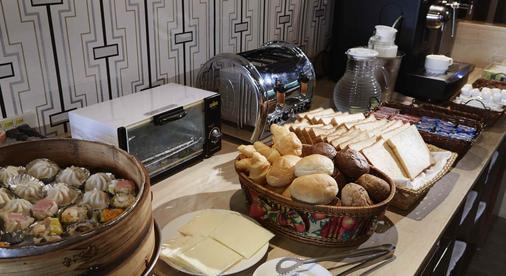 台北宏都金殿饭店 - 台北 - 自助餐