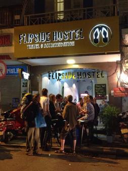 Flipside Hostel Hanoi - 河内