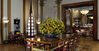 耶路撒冷大卫王酒店 - 耶路撒冷 - 餐馆