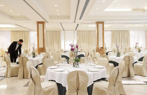 大华及水疗中心巴塞罗那酒店 - 巴塞罗那 - 宴会厅