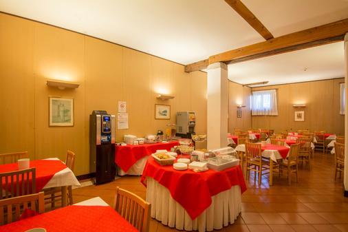卡萨圣安德烈亚酒店 - 威尼斯 - 自助餐